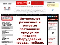Horecahouse.ru
