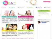 fitkids.bg