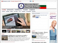 mercedes-club-bg.com