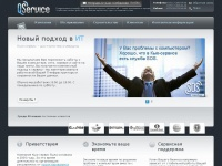Qservice.by
