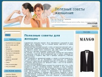 womanandbaby.ru
