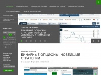 fxoption.ru