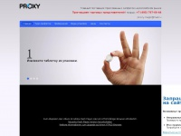 Proxy-magic.ru
