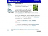 Photorescue.ru