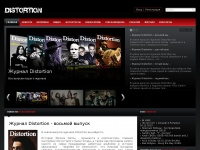 distortion-magazine.com
