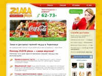 zlata-pizza.ru