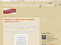 macedoniahistorydocuments.blogspot.com