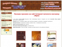 mcgroupltd.ru