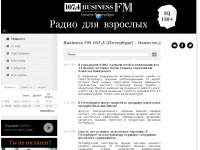 businessfm.spb.ru