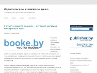 publisher.by